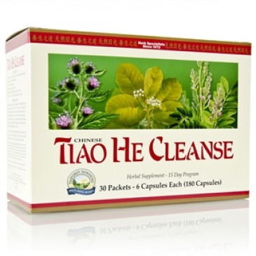 Tiao He Cleanse (15 Day)